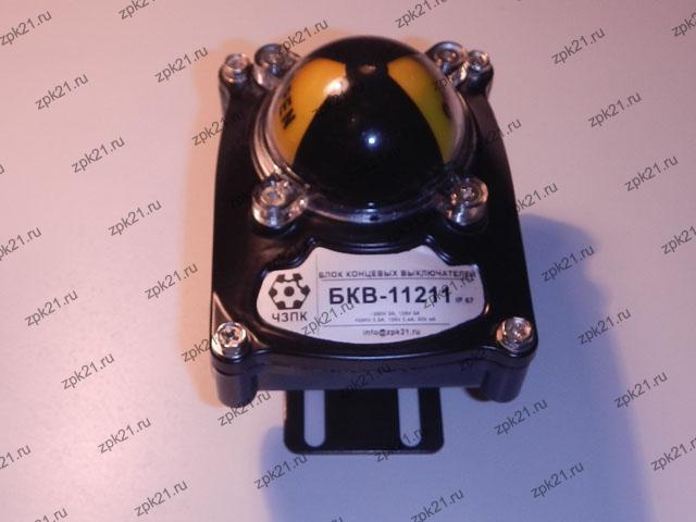 блок концевых выключателей (БКВ)