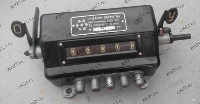 счетчик СОП-105