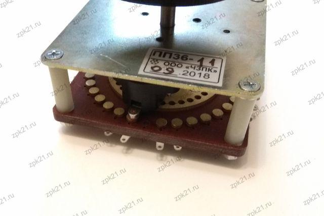 Переключатель ползунковый ПП-36-11