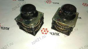 ПП36-21, переключатели