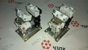 Реле РВП72МГ-3221, 110В