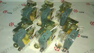 КТК-1-10, 75В, контакторы