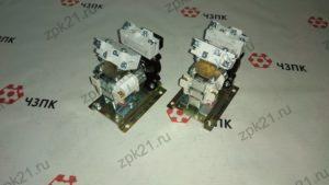 Реле РВП72МГ-3221